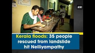 Kerala floods: 35 people rescued from landslide hit Nelliyampathy - #ANI News