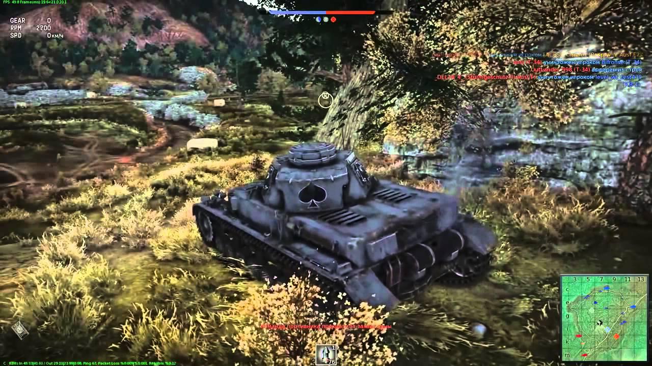 5 збт танки War Thunder геймплей наземки збт новая карта кубань