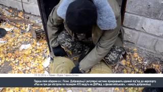 """""""Укропы"""" под Донецком.НОВОСТИ УКРАИНЫ СЕГОДНЯ,НОВОСТИ,АТО!"""