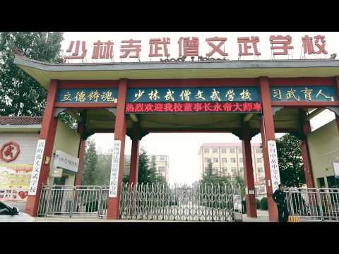 """คนเบิกทาง : ตำนาน """"กังฟูเส้าหลิน"""" ศิลปะการต่อสู้อันลือเลื่องของจีน  3 พ.ย. 57  (1/4)"""