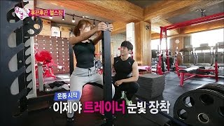 【TVPP】Hong Jin Young - Too Hot Health club, 홍진영 - 음란마귀가 미쳐 날뛰는 헬스장! 섹시 총알 발사~ @ We Got Married