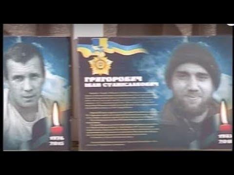 ТРК ВіККА: За підтримки «Укргідроенерго» в Каневі відіграли футбольний турнір памяті полеглих АТОвців