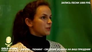 Запись песни на свадьбу в Дзержинске