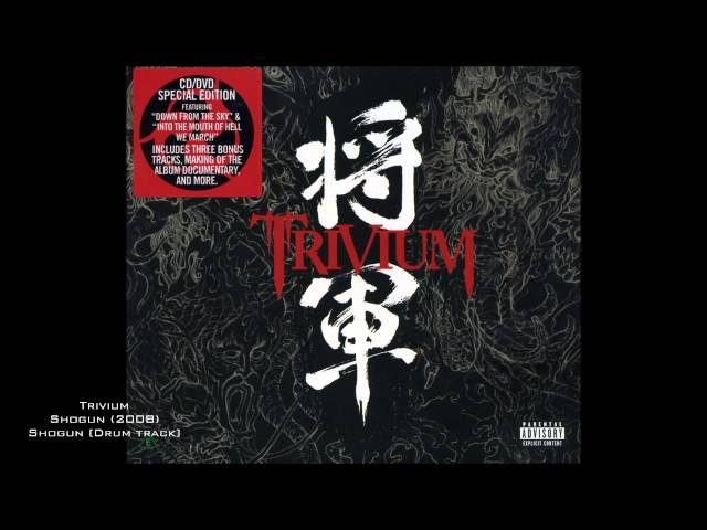 Trivium - Shogun (Drum track/guitar backing track) | HQ AUDIO + FIRST ON YOUTUBE