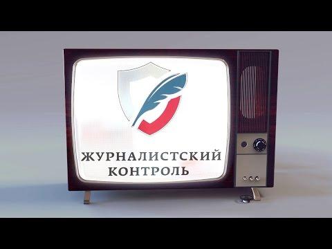 Фильм-расследование: КУБАНСКИЕ РАЗБОЙНИКИ С БОЛЬШОЙ ДОРОГИ