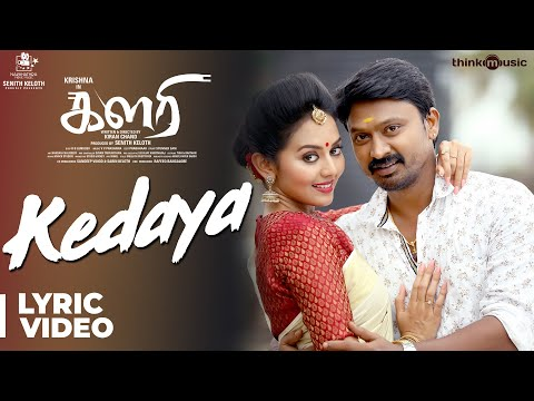 Kalari | Kedaya Song with Lyrics |...