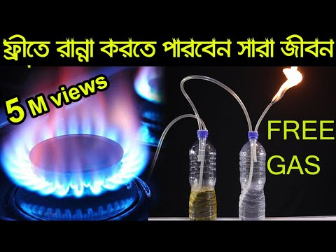 Water Into gas!! How to make Free Lpg gas at home!! new technology!! technology!!