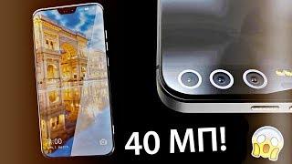 Huawei P20 - Убийца Зеркалок!