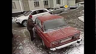 Автосоветы бывалых: Размораживаем стекло автомобиля.