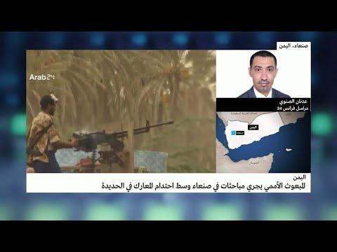 القوات اليمنية تقاتل لاقتحام مطار الحديدة  - نشر قبل 1 ساعة