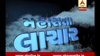 ABP Asmita vishesh: mahasatta lachar