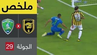 ملخص مباراة الفتح و الاتحاد في الجولة 29 من دوري كاس الأمير محمد بن سلمان للمحترفين