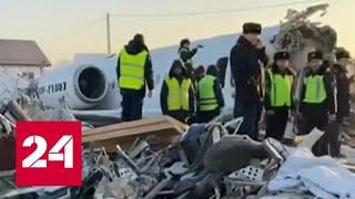 видео: Лайнер дважды зацепил взлетно-посадочную полосу. Первые версии авиакатастрофы в Казахстане - Росси…