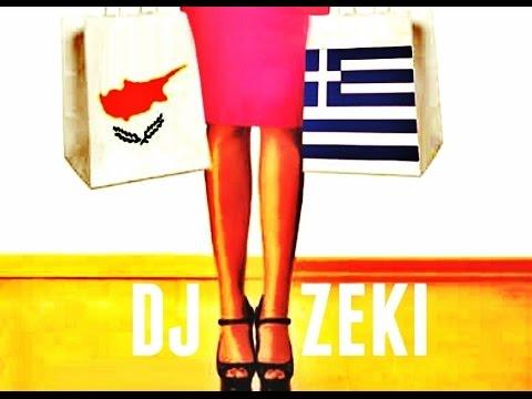DJ Zeki - Greek Cyprus Ringtone