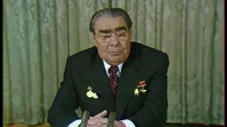 Поздравление Брежнева с Новым 1979 Годом