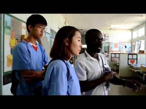 2018 Malawi Medical Project