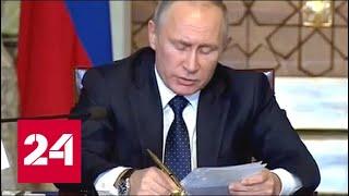 Заявление для прессы по итогам переговоров Владимира Путина с президентом Египта. Полное видео