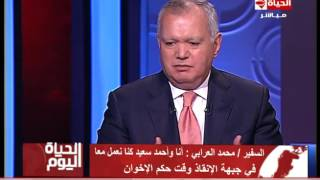 """بالفيديو.. """"العلاقات الخارجية"""": اتهامات إثيوبيا لمصر مماطلة وتعطيل للمباحثات"""