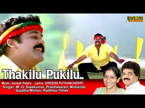 Thakilu Pukilu Song Lyrics - തകിലു പുകിലു കുരവ കുഴല്  -  Raavanaprabhu Movie Songs Lyrics