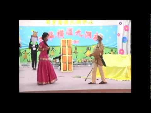 Aci-Aci Buka Pintu SJK C Jelapang [Malam Kebudayaan 2011]