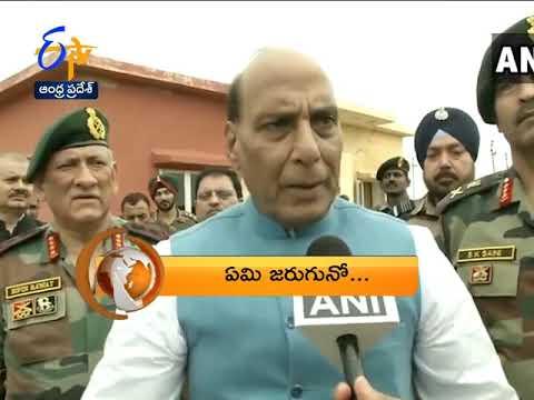 8 PM | 360 | News Headlines | 16th August 2019 | ETV Andhra Pradesh