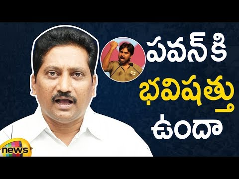 Is There Any Political Future For Janasena Chief Pawan Kalyan ? | AP Latest News | Mango News
