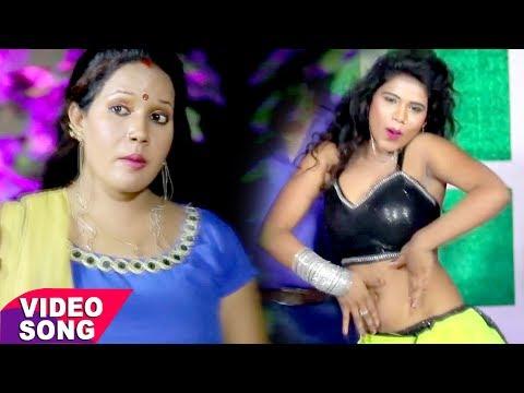 Bhojpuri हिट गीत 2017 - Awa Hank Dihi Bena - Hareram Nishad - Smita Singh - Bhojpuri Hit Songs