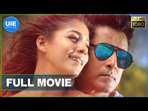 Thumbnail: Iru Mugan Tamil Movie