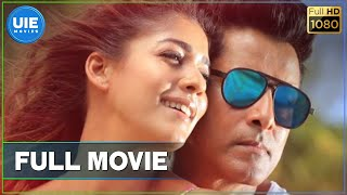 Iru Mugan- Tamil Full Movie | Vikram | Nayantara | Nithya Mene…
