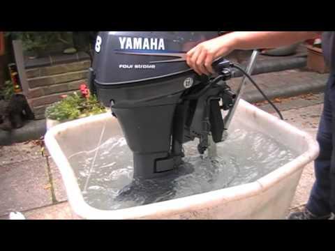 2011 Yamaha 8HP 4 stroke short shaft Petrol Outboard Engine