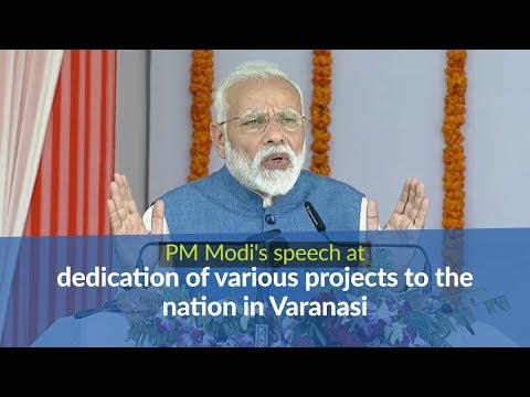 PM Modi's speech at dedication of various projects to the nation in Varanasi | PMO