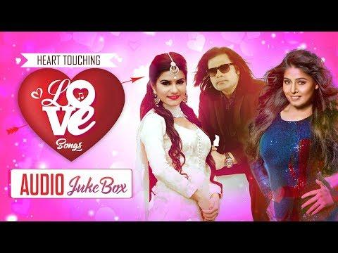 Heart Touching Love Songs | Audio Jukebox | Latest Punjabi Songs 2017 | Yellow Music