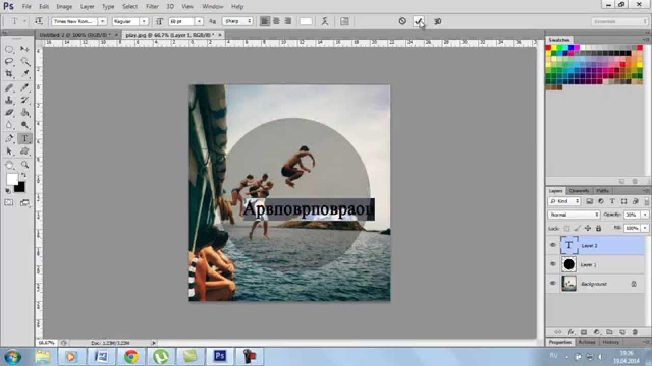 Как добавить полупрозрачный круг с надписью на фото в ...