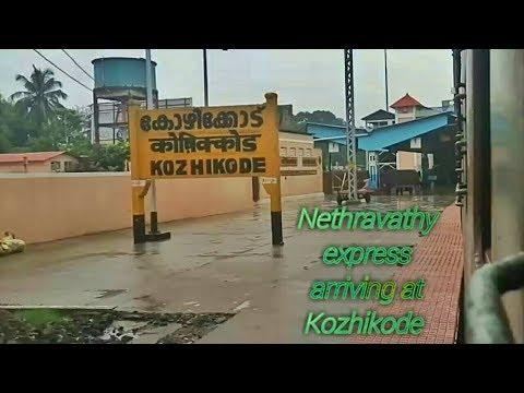 Nethravathy express arriving at Kozhikode railway station