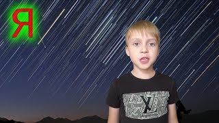 Метеорный поток Персеиды август 2018 звездопад метеоритный дождь метеоры космос звездный падение