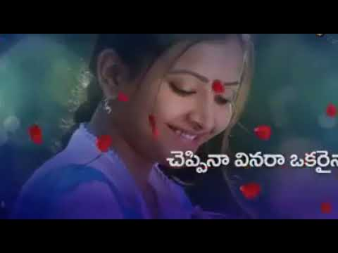 Nenani neevani lyrics for WhatsApp- kotha bangaru lokam