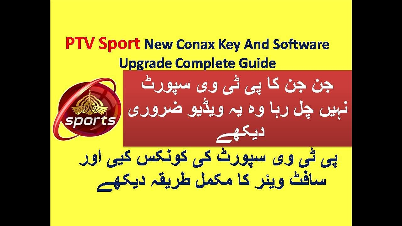 PTV Sport New Conax Key And Software Upgrade Complete Guide 6 june 2017