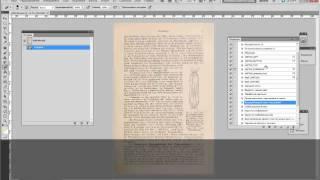 создание pdf из tiff, редактирования картинок
