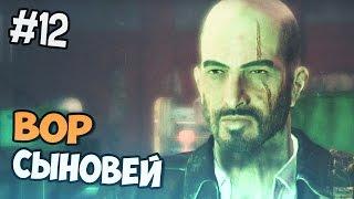 Fallout 4 прохождение на русском - ПОХИТИТЕЛЬ СЫНА - Часть 12