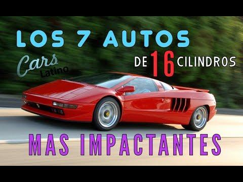 Los 7 Autos con 16 Cilindros mas Impactantes *CarsLatino*