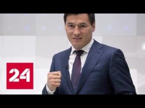 Бату Хасиков: я постараюсь заручиться поддержкой жителей - Россия 24