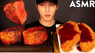 ASMR FILET MIGNON & TONKATSU MUKBANG (No Talking) COOKING & EATING SOUNDS | Zach Choi ASMR