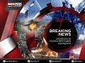 Breaking News  Ledakan Di Mapolrestabes Surabaya