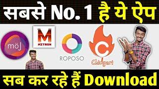 Best short video App   Chingari vs mitron vs roposo, vs moj   TikTok best alternative Indian App screenshot 4