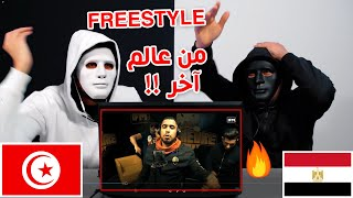 Rap Heure S2 : Klay BBJ - Baroudi : Freestyle / Egyptian Reaction 🇹🇳