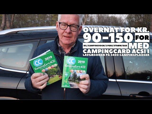 Overnat for kr. 90-150 med campingCard ACSI i lavsæsonen!