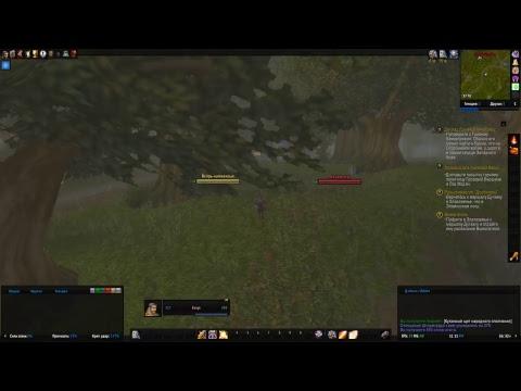 Потный кач х1 World of Warcraft: Wrath of the Lich King