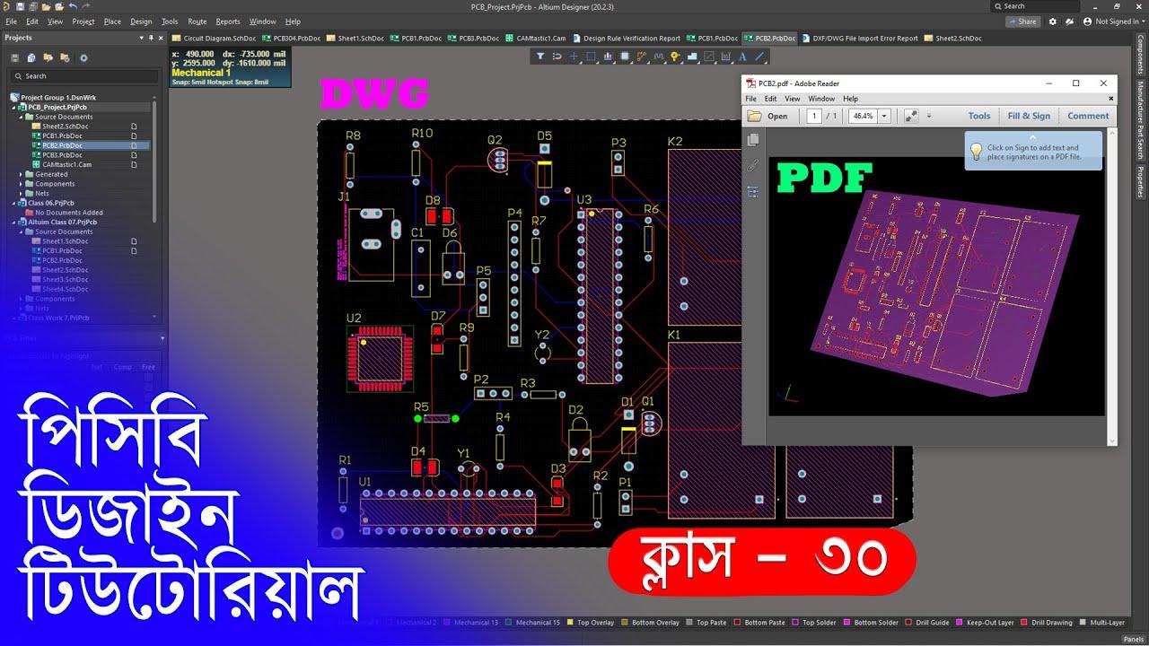 Altium PCB Design Bangla Tutorial Class 30 How to Export DWG File and PDF3D File