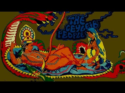 The Ceyleib People = Tanyet - 1968 - (Full Album)
