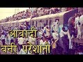 इंडिया की population | interesting facts about Indian population | INDIAN HOT TOPICS
